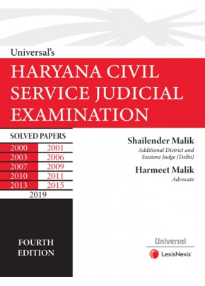 Universal's Haryana Civil Service Judicial Examination - Solved Papers