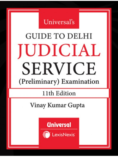 Guide to Delhi Judicial Service (Preliminary Examination)