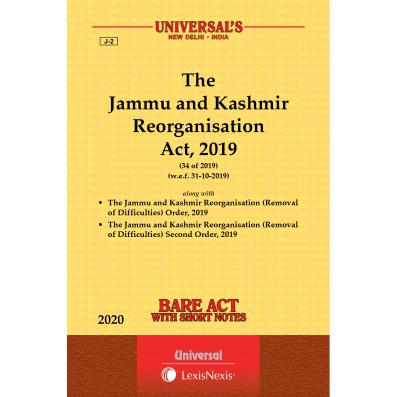 Jammu and Kashmir Reorganisation Act, 2019