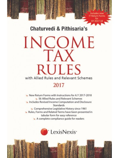 Income Tax Rules (With Allied Rules and Relevant Schemes) 2017