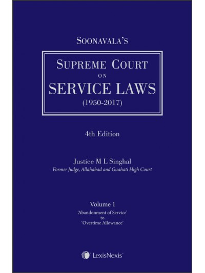 Supreme Court on Service Laws (1950-2017)