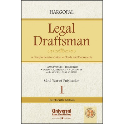 Legal Draftsman (A Comprehensive Guide to Deeds and Documents)