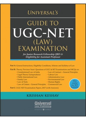 Universal's Guide to UGC-NET (LAW) Examination for Junior fellowship(JRF) & Eligibility for assistant professor