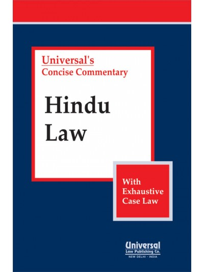 Hindu Law (with Exhaustive Case Law), 2014 Edn. (Reprint)