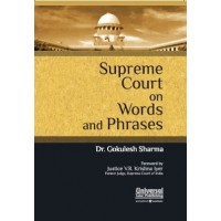 Supreme Court on Words and Phrases