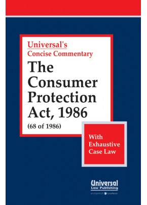 Consumer Protection Act, 1986 (68 of 1986) (with Exhaustive Case Law)