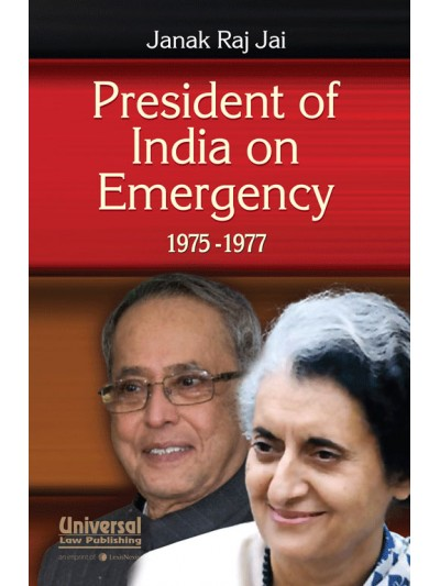 President of India on Emergency 1875-1977