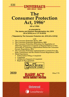 Consumer Protection Act, 1986 along with Rules 1987 and Regulations, 2005