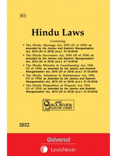 Hindu Laws (Containing 5 Acts)