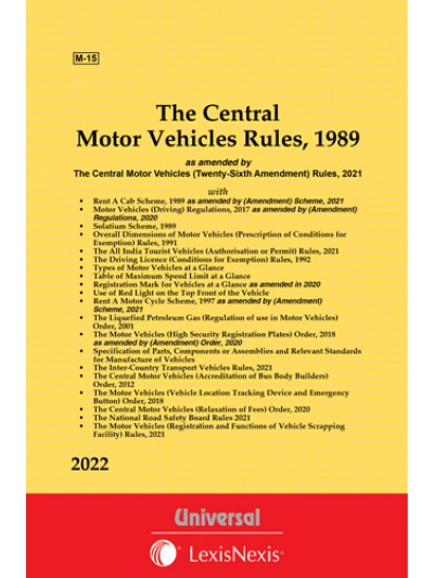 Motor Vehicles Rules, 1989 as amended by (Ninth Amendment) Rules, 2017 with Motor Vehicles (Driving) Regulations, 2017 along with allied material