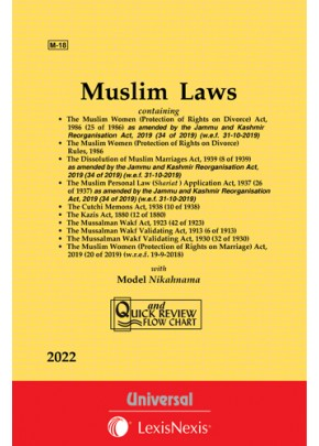 Muslim Laws (Containing 9 Acts & Rules)
