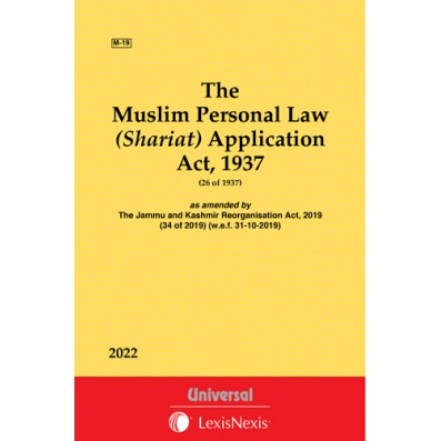 Muslim Personal Law (Shariat) Application Act, 1937