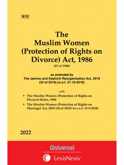 Muslim Women (Protection of Rights on Divorce) Act, 1986 along with Rules, 1986