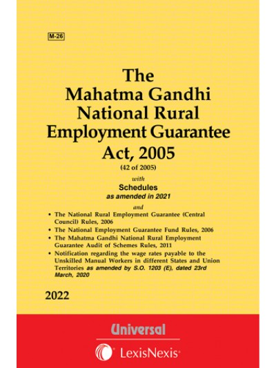 Mahatma Gandhi National Rural Employment Gurantee Act, 2005