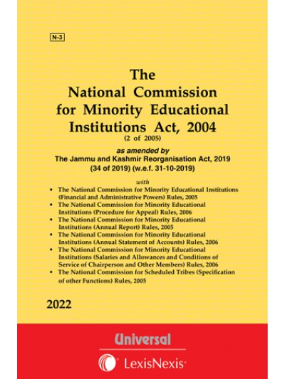 National Commission for Minority Educational Institutions Act, 2004 along with allied Rules, 2006