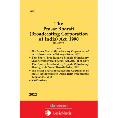 Prasar Bharati (Broadcasting Corporation of India) Act, 1990
