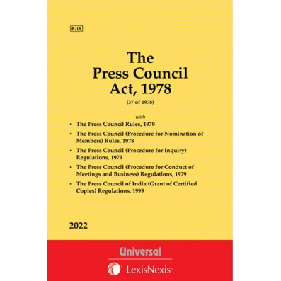 Press Council Act, 1978 along with allied Rules and Regulations