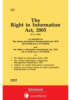 Right to Information Act, 2005 along with allied Rules and Regulations