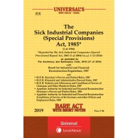 Sick Industrial Companies (Special Provisions) Act, 1985 along with BIFR and other allied Rules