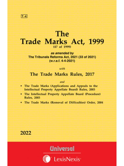 The Trade Marks Act, 1999 along with allied Rules