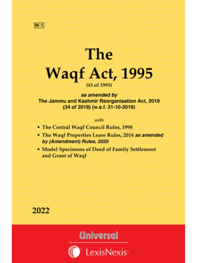 Waqf Act, 1995 along with Central Wakf Council Rules, 1998
