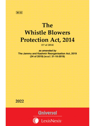 Whistle Blowers Protection Act, 2011 (17 of 2014)